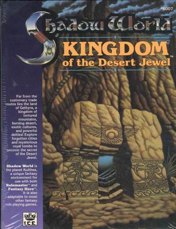 Kingdom of the Desert Jewel Cover