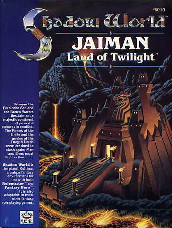 Jaiman, Land of Twilight Cover